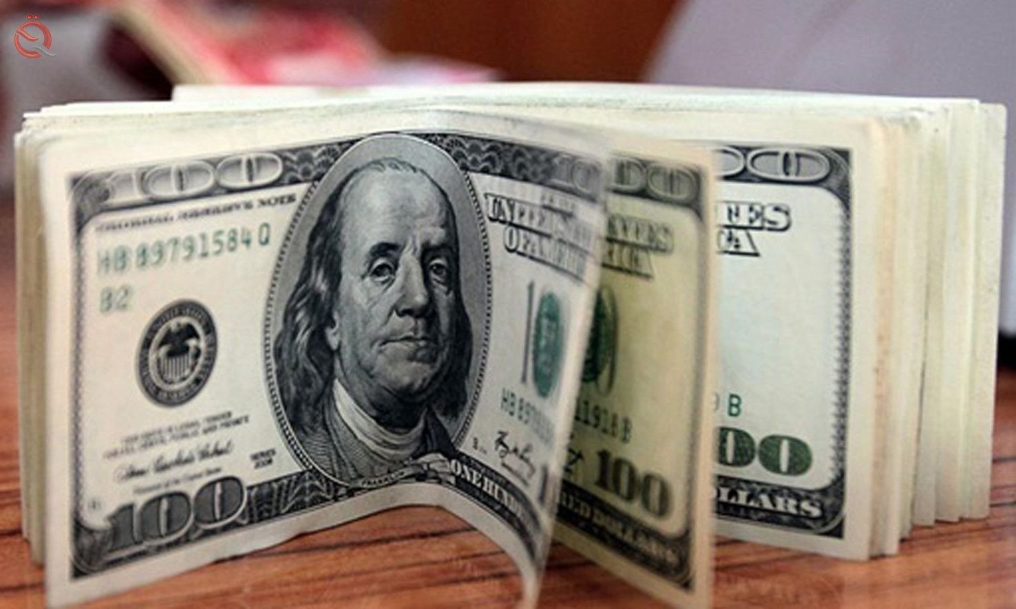 The dollar continues its stability against the Iraqi dinar 16601