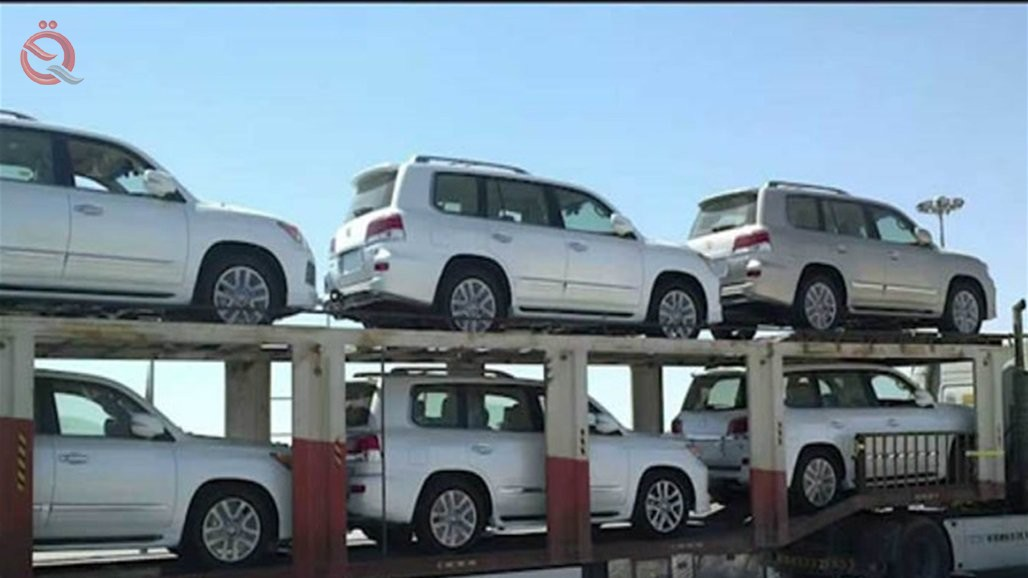 Rafidain announces loans to judges for 60 million cars 16829