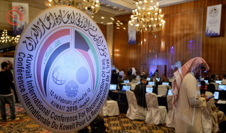 Kuwait calls on countries participating in the conference to rebuild Iraq to fulfill their obligations 16847