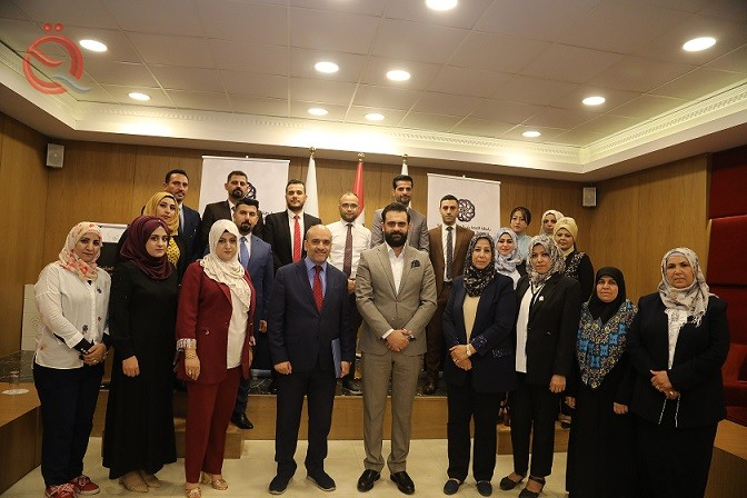 The Association of Banks Concludes the Qualifying Program Course in Islamic Financial Services 16851