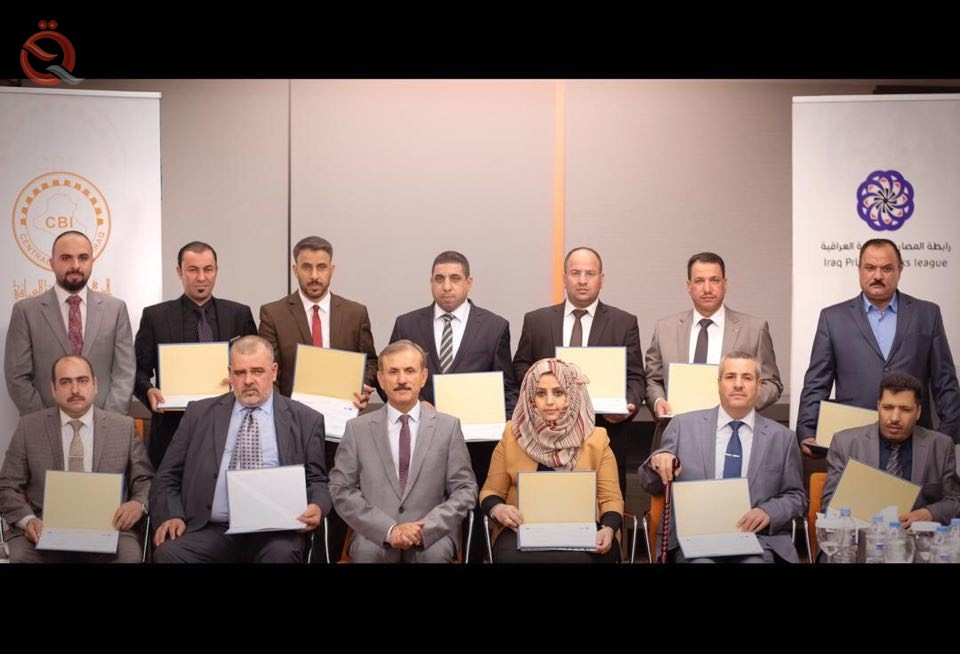 """The Association of Private Banks concludes the """"Anti-Money Laundering and Terrorist Financing Course"""" for judges of the Salah al-Din Court of Appeal 16873"""