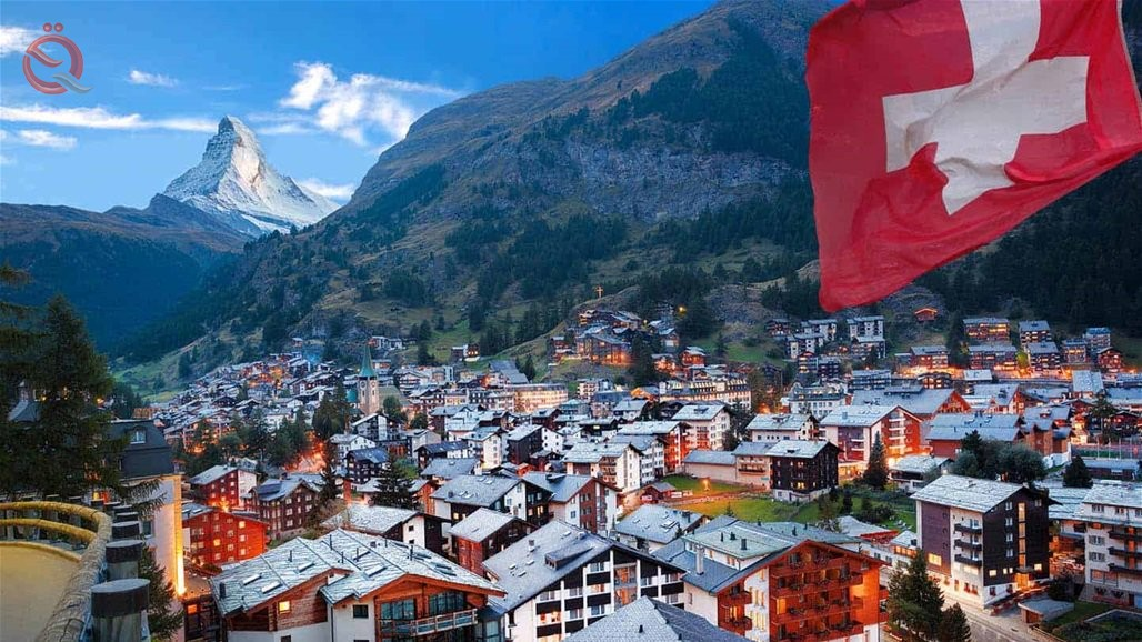Report: Cost of living in Switzerland is 200% higher than Iraq 16879
