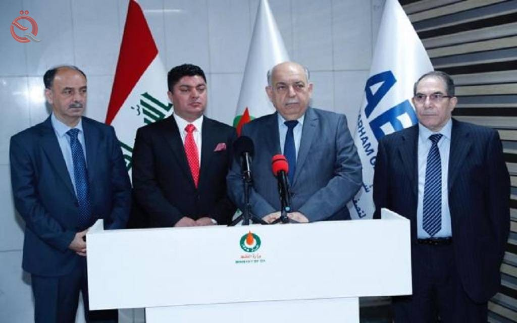 Iraqi Oil signs contracts for hydrogenation and improving gasoline in Kirkuk 16937