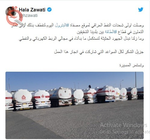 The first Iraqi oil shipments arrive in Jordan 16959