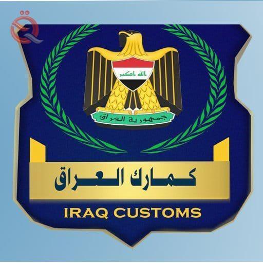 Tripoli Customs records revenues of more than one billion dinars 16983