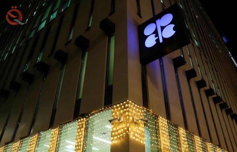 OPEC cuts its forecast for oil demand in 2020 and urges to seek a new glut 17035