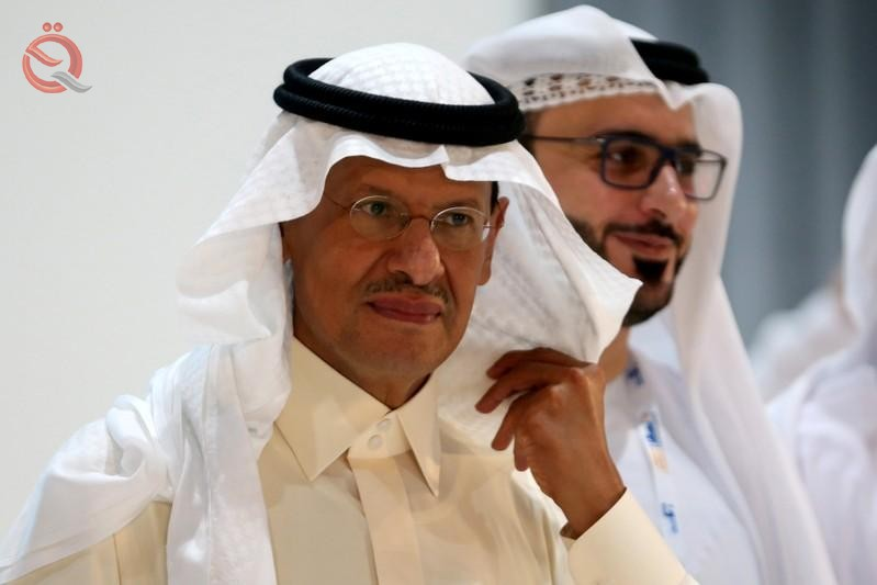 Saudi Energy Minister says the attacks partially disrupted Aramco production 17077
