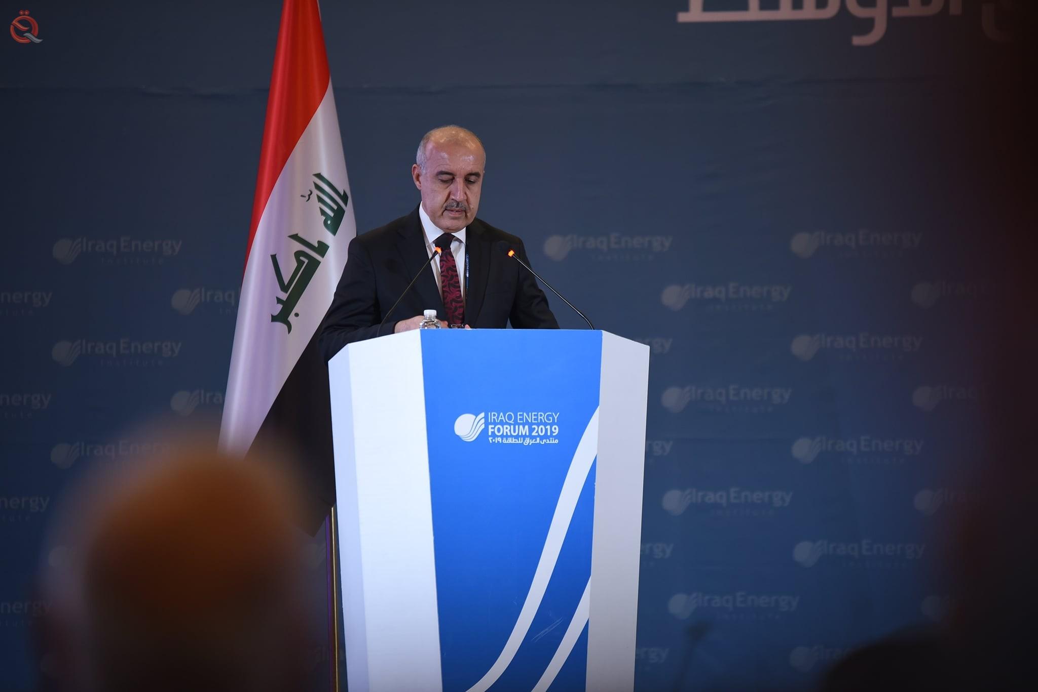 OPEC Secretary General arrives in Baghdad 17135
