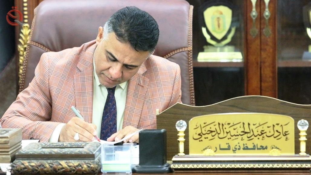 Dhi Qar: Launch of 58 billion of the budget allocations 2019 17137