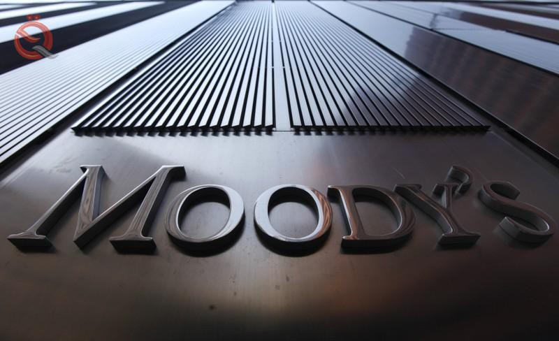 Moody's: Saudi economy will grow 0.3% in 2019 amid falling production 17229