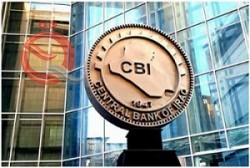 The Central Bank repays the eighth installment of bank creditors 17361