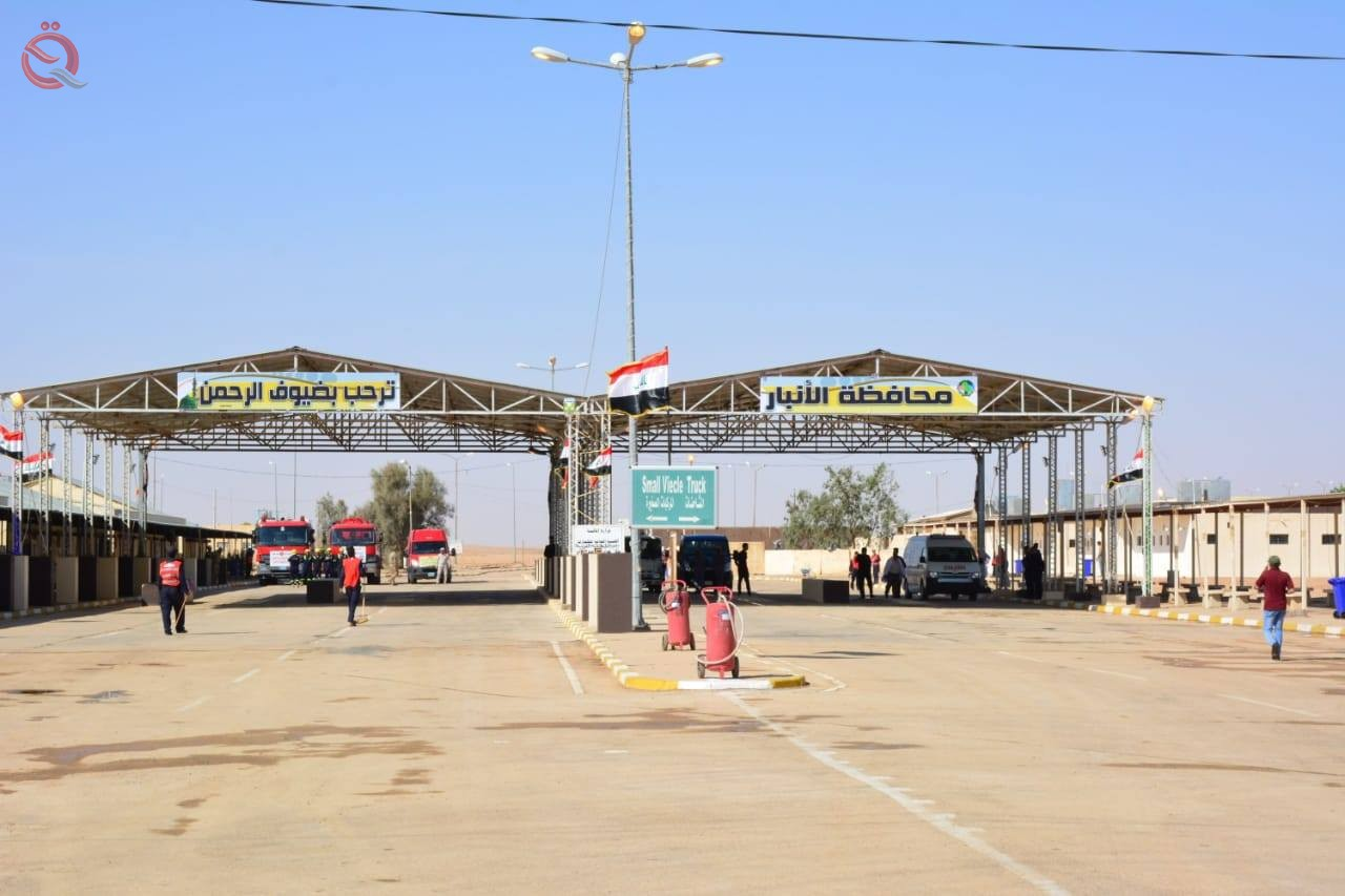 Iraq sets the date of opening Arar port with Saudi Arabia 17399