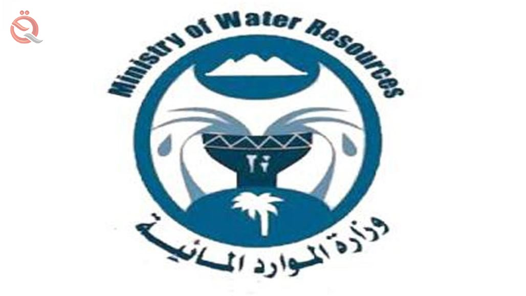 Al-Mawarid announces the rise of water reservoirs of dams and reservoirs to 50 billion cubic meters 17465