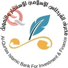 Al Qurtas Bank decides to distribute the dividends realized to its shareholders 17557