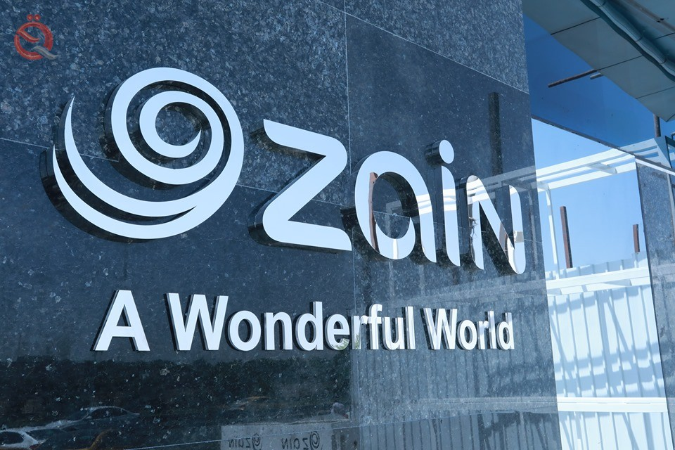 The Media and Communications Authority: Zain has paid off its debts and the fourth generation launched a trial 17638