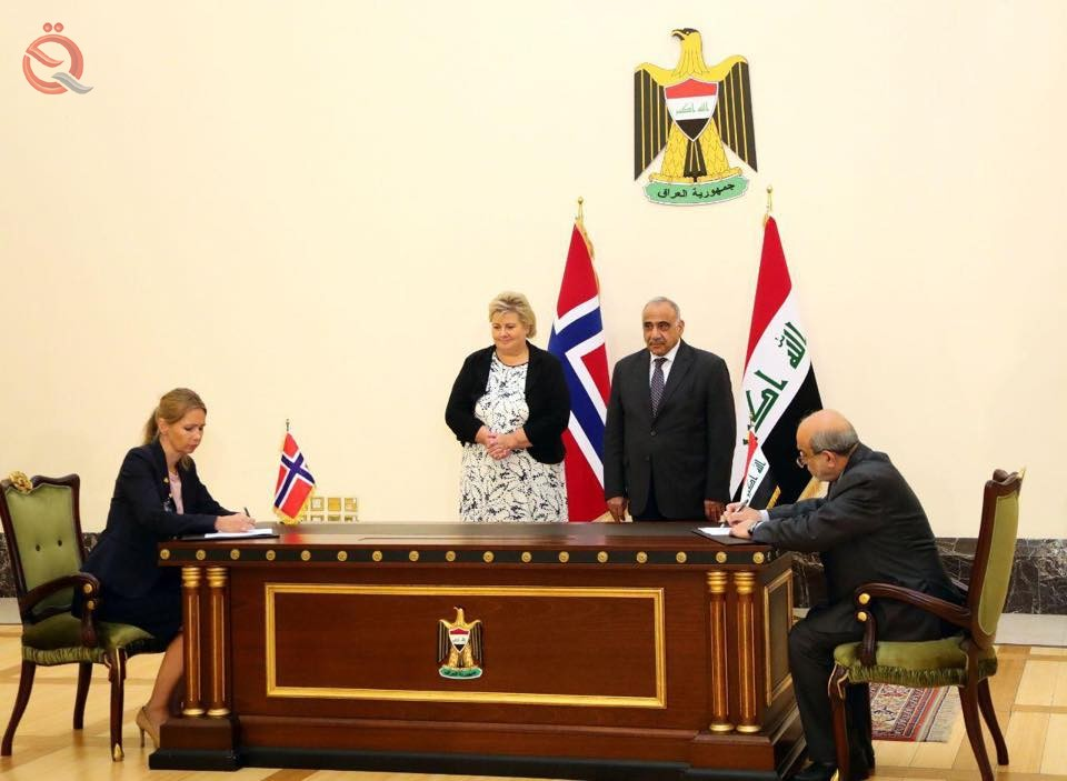 Iraq and Norway sign oil-for-development agreement 17654