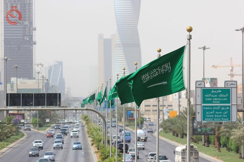Consumer prices in Saudi Arabia fall in September for the ninth consecutive month 17670
