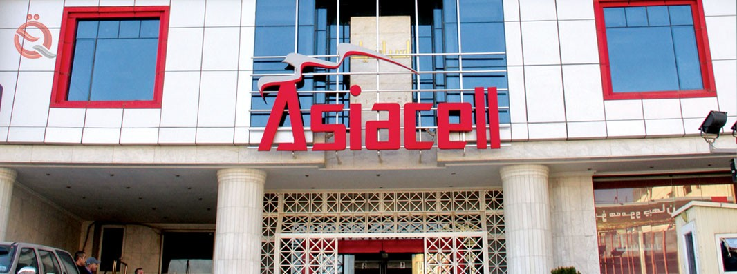 Asiacell compensates its subscribers for the Internet outage 17672