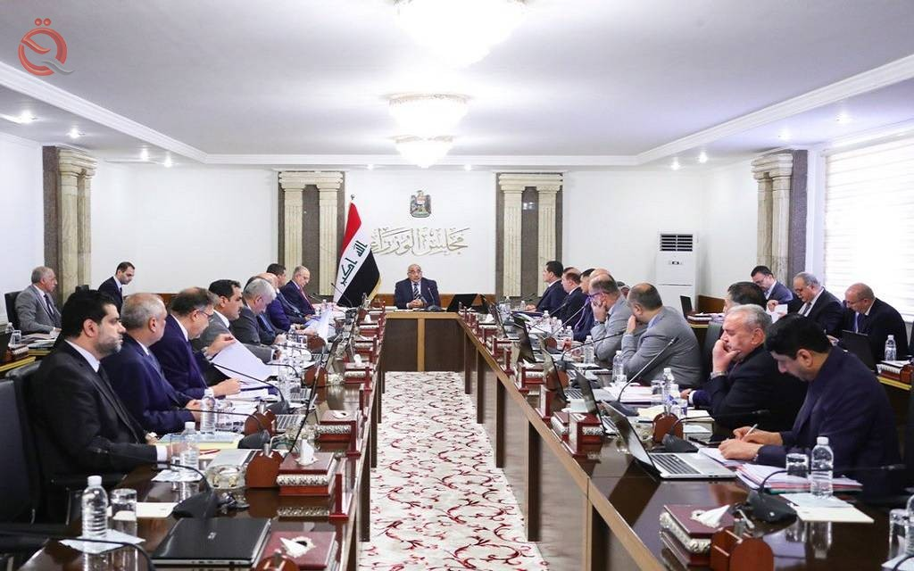 Amendment of the law on retirement and income tax .. Details of the third package of decisions of the Iraqi government 17680