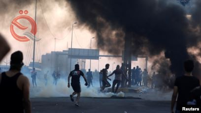 The Integrity Commission is investigating contracts for tear gas 17752