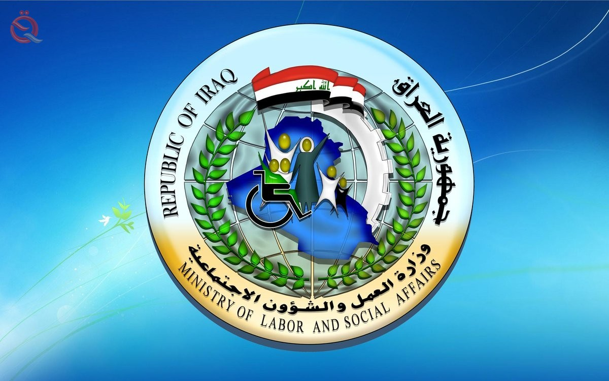 Labor recovers 150 million dinars from those who exceed the protection network subsidies 17828