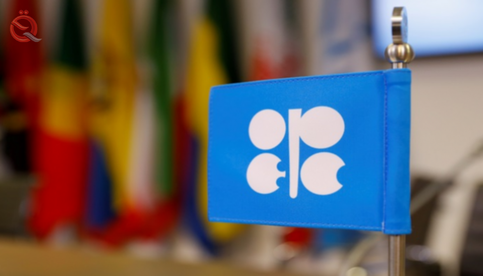 OPEC Secretary General: US-China trade deal will remove bleak cloud from oil market 17840