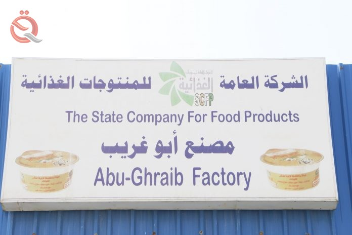 «Abu Ghraib» launches new products and plans to launch another next month 17852