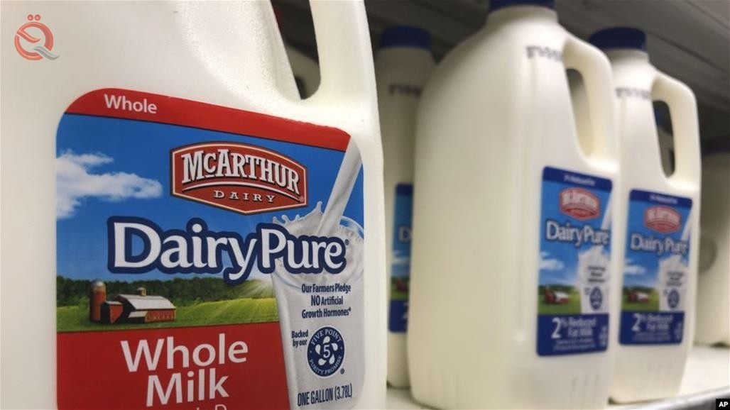 Bankruptcy of America's largest dairy company 17878