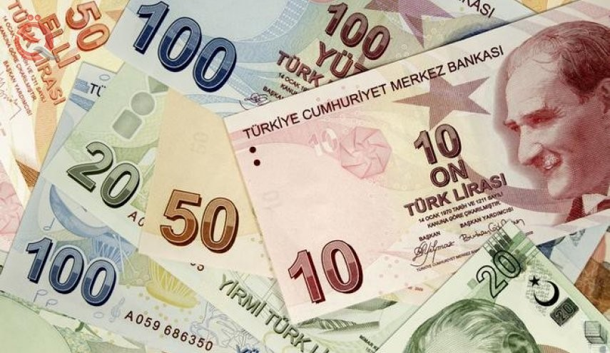 Turkey is supplying its economy with a new currency 17936