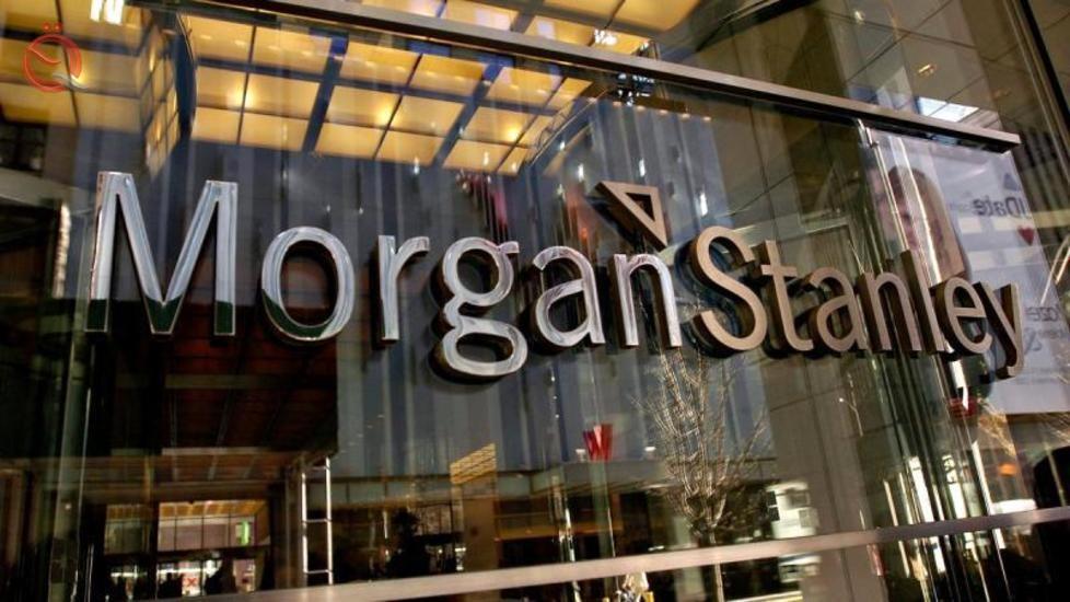 Morgan Stanley: Brent crude returns to $ 60 mid-2020 despite OPEC cuts 18215
