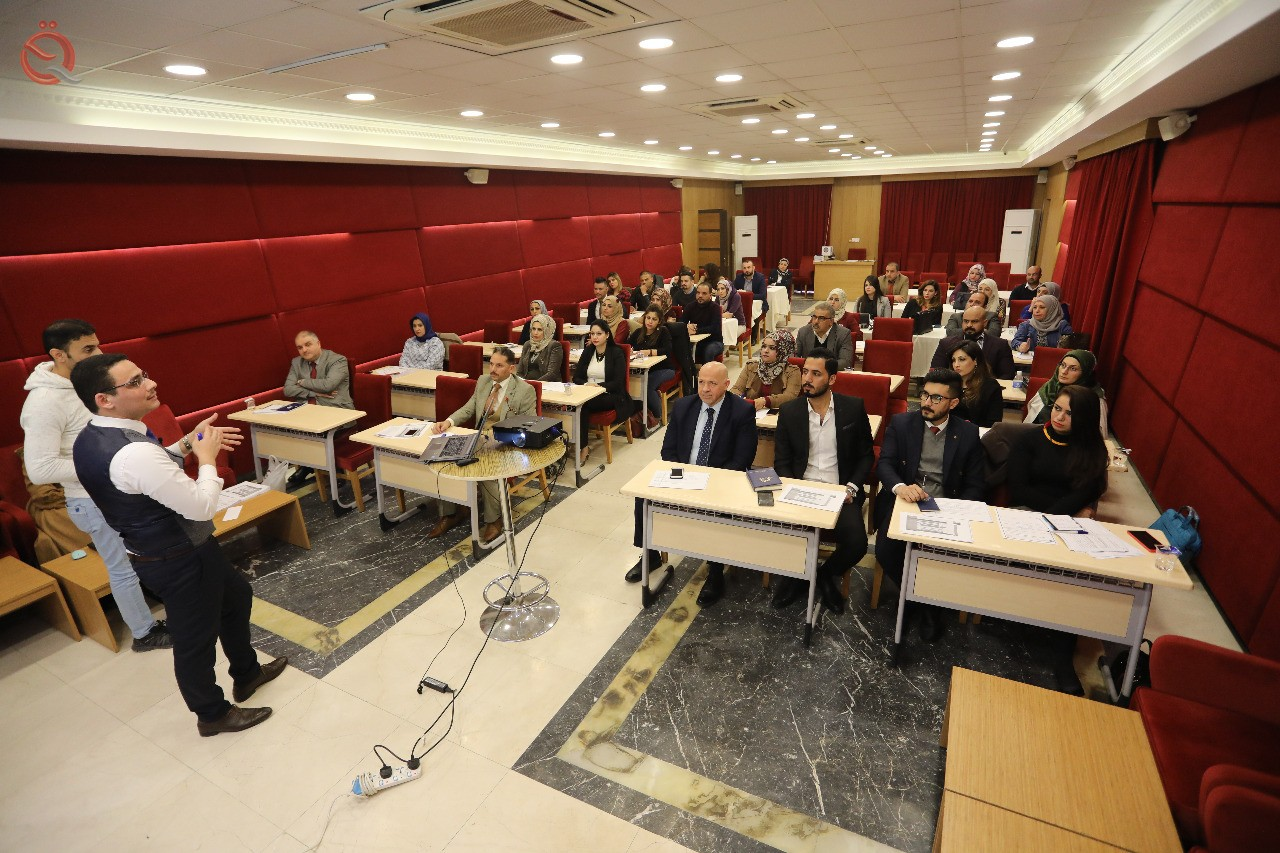 "The Association of Private Banks organizes a course on ""the cycle of risk management controls in commercial banks"" 18311"