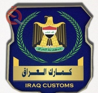 Customs: A revenue of one and a half billion dinars will be registered in Trebil Customs within three days 18327