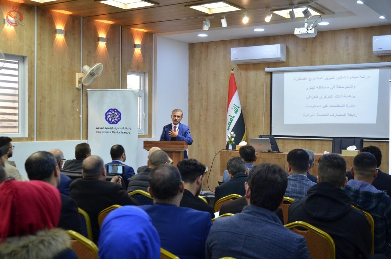 Wadih Al-Handal: Tamkeen Fund will support the Mosul youth with interest-free loans 18457
