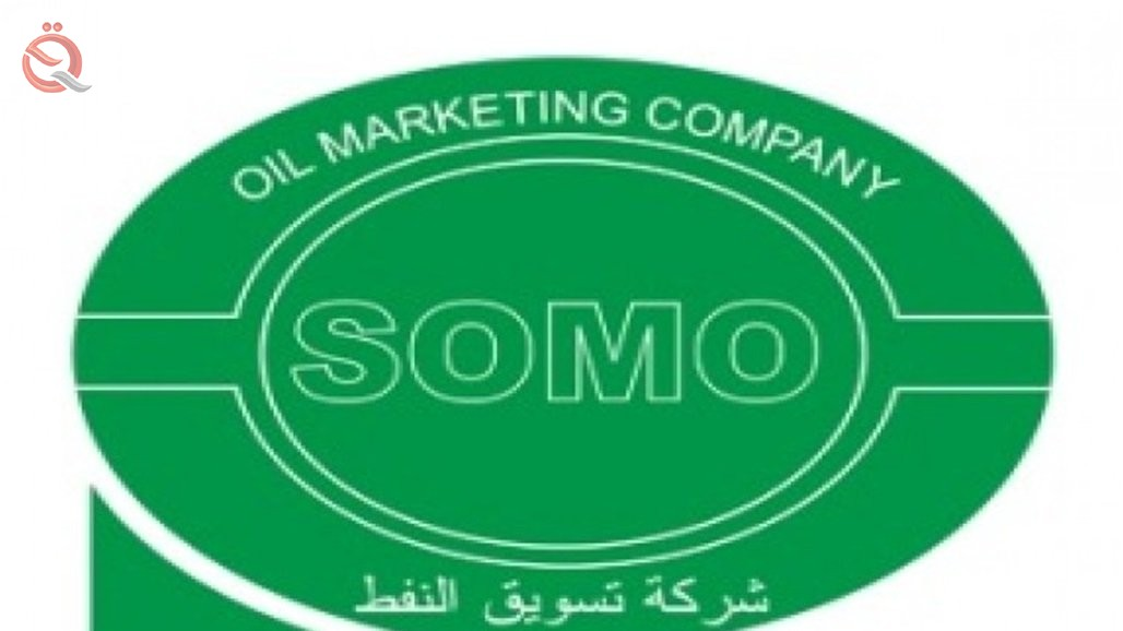 SOMO: Chinese and Indian companies are the most buying Iraqi oil for November 18467