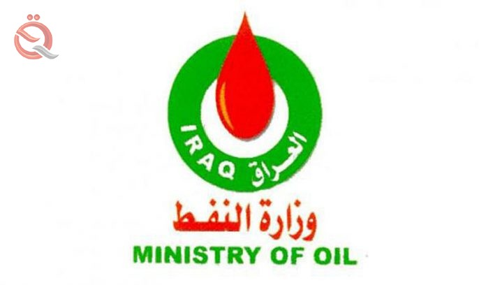 Oil: We will reach the self-sufficiency stage of derivatives by 2022 18608