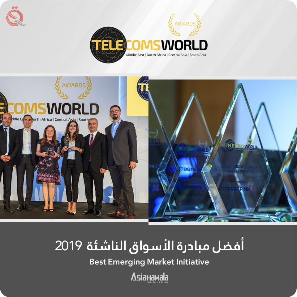 Asia Hawala wins four international awards in the field of digital transformation and financial inclusion 18742