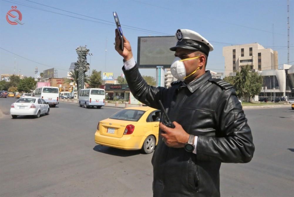 Al-Rafidain: Inclusion of employees of traffic in personal advances 19546