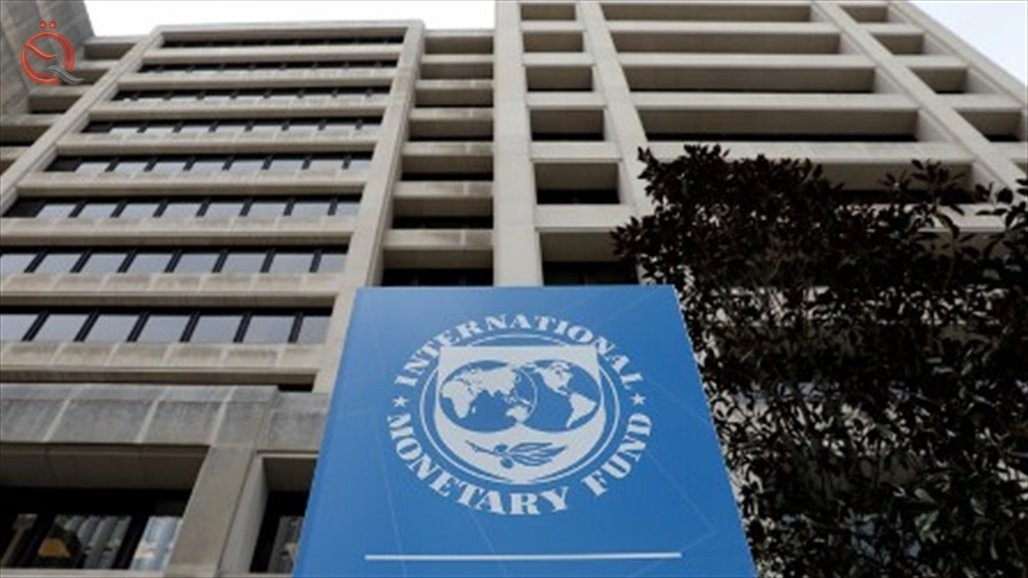 Monetary Fund: The challenge will be horrific in some countries, including Iraq 19622
