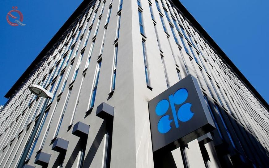 Reuters: OPEC + needs to offset a large excess supply in May-July 20328
