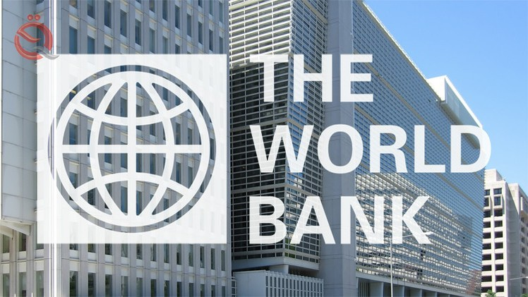 World Bank: Iraqi economy is slowly recovering 2106