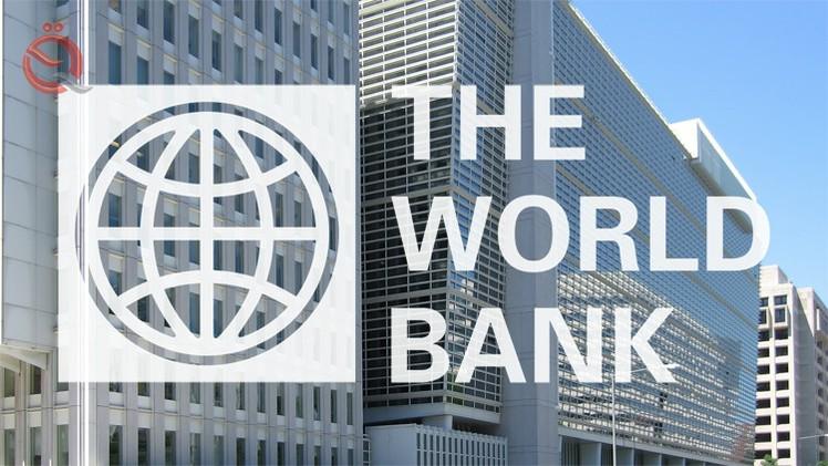 World Bank: Iraqi economy will grow in 2019 2106