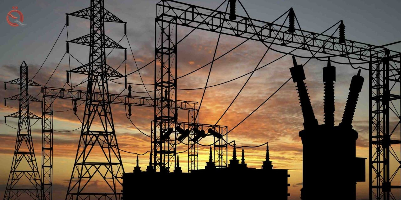 Electricity: Our equipment will be 20,000 MW in the summer 22268