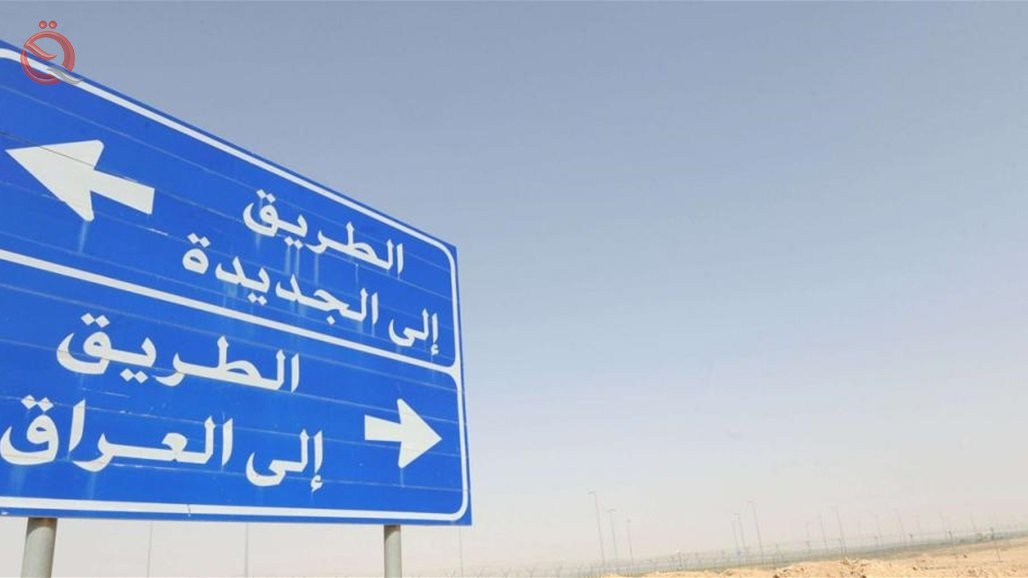 Bloomberg: Iraq turns to Saudi Arabia and the International Monetary Fund to treat its ailing economy 22406