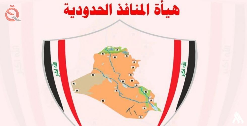 Al-Kazemi reveals the launching of major operations in the coming hours at the border outlets 22412