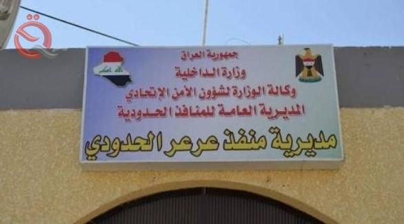 Bloomberg: Iraq turns to Saudi Arabia and the International Monetary Fund to treat its ailing economy 22452