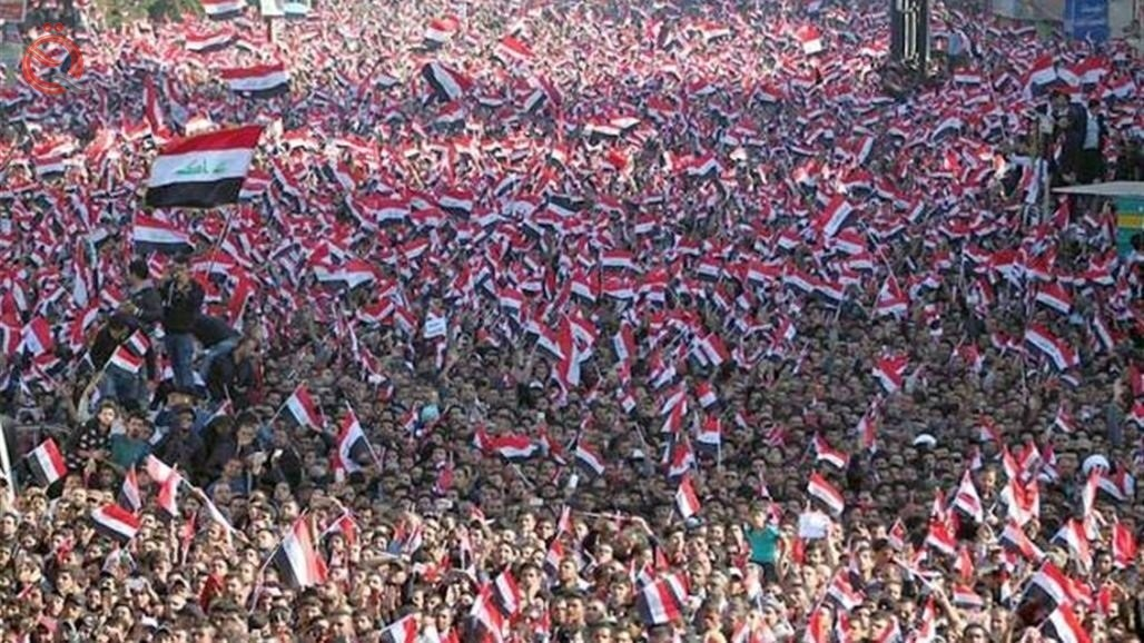 Planning expects the population of Iraq in 2025 to reach more than 47 million 22532