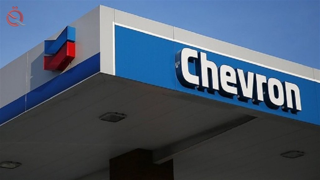 American Chevron is holding talks with Iraq to invest in one of the giant oil fields 22550