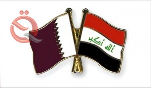 Learn about the volume of trade exchange between Iraq and the State of Qatar 22646