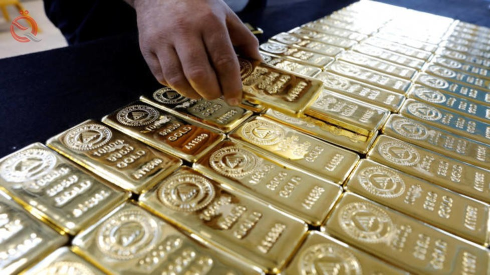 Gold is declining as investors book profits and anticipate indications from the US Federal Reserve 22754