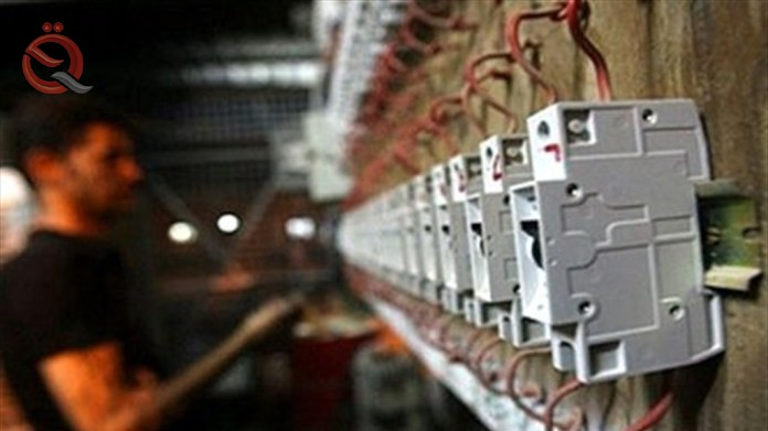 Electricity: Our equipment will be 20,000 MW in the summer - Page 2 22788